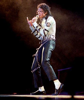 Michael Jackson Black Shoes